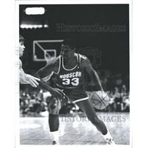 1988 Press Photo Otis Thorpe of the Houston Rockets - RSH33847