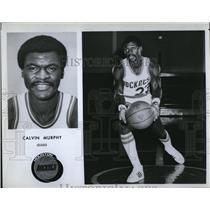 Press Photo Houston Rockets Calvin Murphy - RSL76605