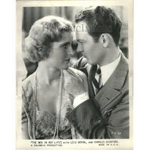 1931 Press Photo Lois Moran Charles Bickford Men Life - RRR98917