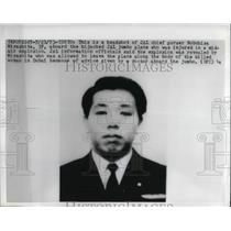 1973 Press Photo Nobuhisa Miyashita, JAL Chief Purser Aboard Hijacked Plane