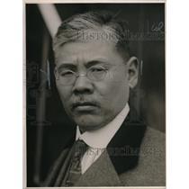 1923 Press Photo Mr. B. Wanatabe - nex09043