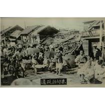 1923 Press Photo Collapsed houses as seen in all the villages in Tokyo