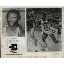 1976 Press Photo Bob McAdoo of Buffalo Braves