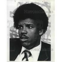 1975 Press Photo Cesar Cedeno in Portland for Pete Ward Basketball Clinic
