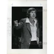 1978 Press Photo New Jersey Coach Kevin Loughery - ora53046