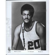 1976 Press Photo Maurice Lucas, forward, Portland Trail Blazers - nes53064