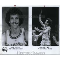 Press Photo Doug Collins Philadelphia 76ers - orc10045