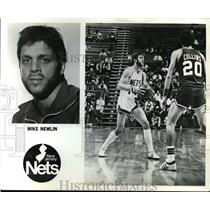 1980 Press Photo Mike Newlin of New Jersey Nets is in action at the game