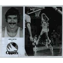 Press Photo Swen Nater, San Diego Clippers - orc10220