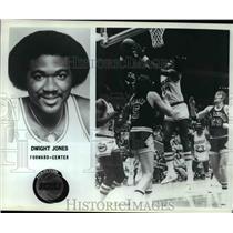 Press Photo Dwight Jones, Houston Rockets - orc10081