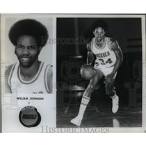 Press Photo William Johnson, Houston Rockets - orc10084