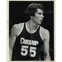 1981 Press Photo Kiki Vandeweghe, standout player UCLA & now with Denver Nuggets