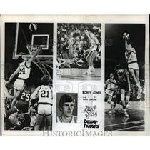 1977 Press Photo Bobby Jones, F, 6'9, North Carolina, Denver Nuggets - orc13230