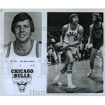 Press Photo #18 Tom Boerwinkle, C, 6'11, Chicago Bulls - orc10185