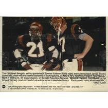 1990 Press Photo Cincinnati Bengals football players,James Brooks,Boomer Esiason