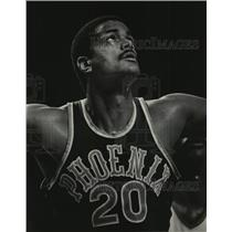 1984 Press Photo New Basketball Player, and Los Angeles Laker, Maurice Lucas