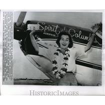 1964 Press Photo Mrs. Geraldine Mock Arriving in Honolulu, Hawaii After Flight