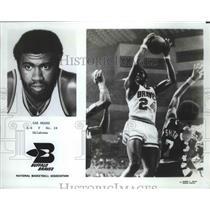 1977 Press Photo Buffalo Braves basketball player, Gar Heard - sps04520