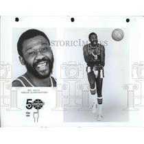 1976 Press Photo Mel Davis of the Harlem Globetrotters basketball team