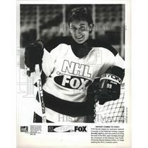 1995 Press Photo Wayne Gretzky wears the National Hockey League's newest colors