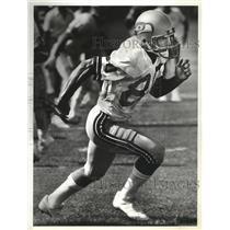 1983 Press Photo Seattle Seahawks football wide reciever, Steve Largent