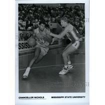 1988 Press Photo Chancellor Nichols Mississippi state - RRW80321