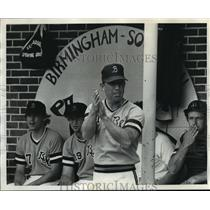 1978 Press Photo Alabama-Birmingham baseball Coach Roy Mewbourne encourages team