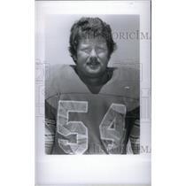 1977 Press Photo Dave Greenwood Basketball Player Mich - RRX38661