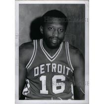 1977 Press Photo Bob Lanier All Star Detroit Pistons - RRX38869