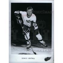 Press Photo Dennis Hextall Detroit Red Wings Forward - RRX39473