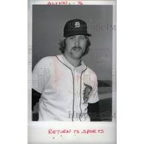 1976 Press Photo Ed Glynn Detroit Tigers Pitcher MLB - RRX40055