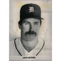 1984 Press Photo Jack Morris Detroit Tigers MLB Pitcher - RRX39583