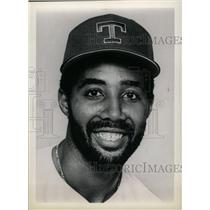 1989 Press Photo Harold Baines Texas Rangers Player - RRW73691