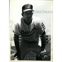 1964 Press Photo Bill Sluka Denver University baseball - RRW80455