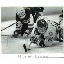 1989 Press Photo Trinity, 21, Chuck Kurilko battle padua, 22, Brian Holzinger