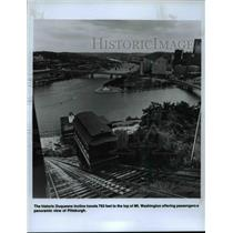 1986 Press Photo the historic Duquesne Incline travels to top of Mt Washington.
