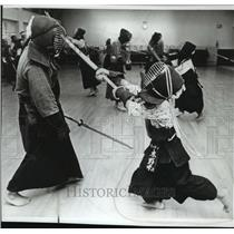 1980 Press Photo Children are taught the Art of Kendo - sword - spb05689