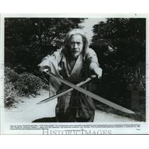 """1982 Press Photo Samurai Master Toshiro Mifune in """"The Challenge"""" Movie"""