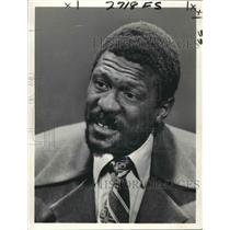 1978 Press Photo ABC Sports Coverage of the XXI Olympic Games with Bill Russell