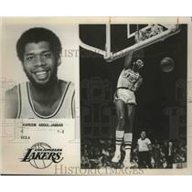 Press Photo Los Angeles Lakers center Kareem Abdul-Jabbar - sas02257