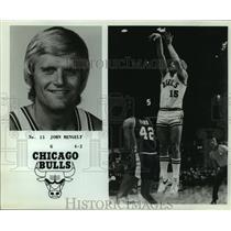 Press Photo Chicago Bulls basketball player John Mengelt - sas05238