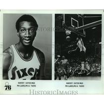 Press Photo Philadelphia 76ers basketball player Harvey Catchings - sas05259