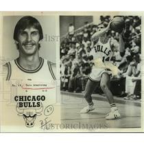 1978 Press Photo Chicago Bulls basketball player Tate Armstrong - sas05456