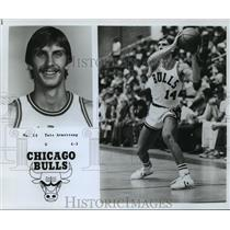 1978 Press Photo Chicago Bulls - Tate Armstrong, Number 14 - nos01613