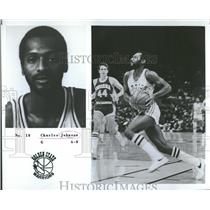 1978 Press Photo Charles Johnson Basketball Player USA - RRQ22709