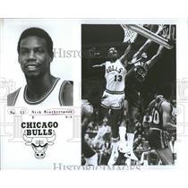 1978 Press Photo Chicago Bulls Nick Weatherspoon Dunks - RRQ23431