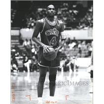 Press Photo Ron Harper Cleveland Cavaliers Basketball - RRQ62347