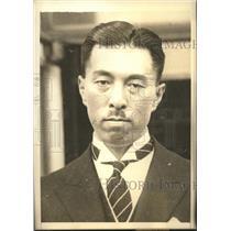 1936 Press Photo Prince Fumimaro Konoye to create new cabinet in Tokyo