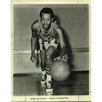 Press Photo Harlem Globetrotters basketball player Bobby Joe Mason - sas15312