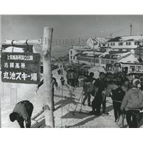 1965 Press Photo Northern Japan Skiing Popular Place - RRX81979